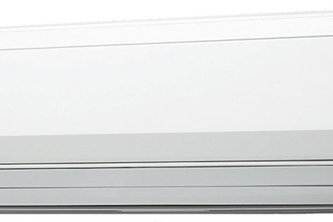 New ATSG inverter wall-mounted reverse-cycle airconditioners remain quiet during operation.