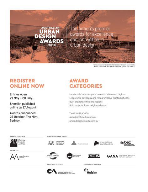 2018 Australian Urban Design Awards