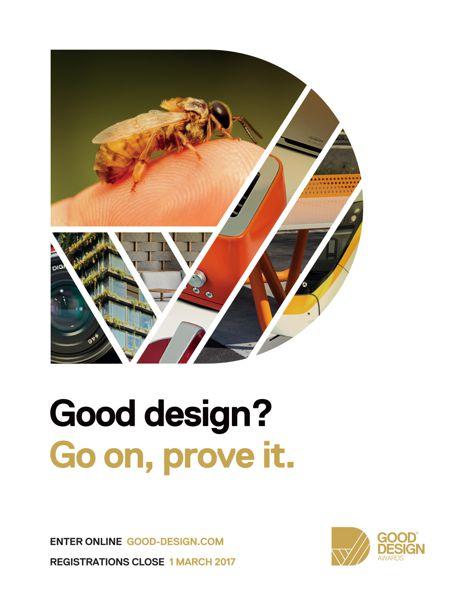 2017 Good Design Awards entries open