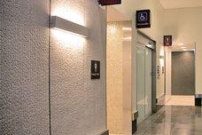 Stonini Profilestone panels